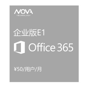 Office 365  Enterprise E1(yearly subscription)
