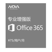 Office 365 Proplus(yearly subscription)